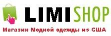 Limi Shop Магазин модной одежды из США
